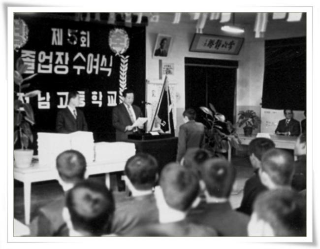 전남고5 졸업식장