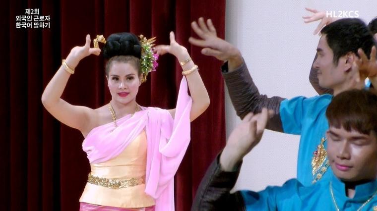 태국 전통무용팀 (코코넛 댄스)