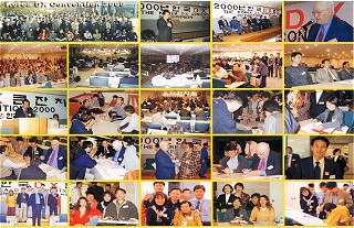 2000DX-convention1_320