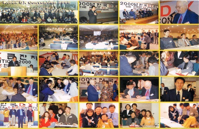 2000DX-convention1_640