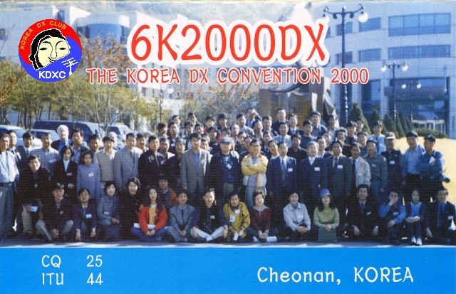 2000DX-convention2_640