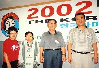 DX2002 행사