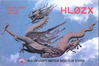 HL0ZX_QSL2