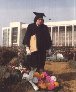 Inha University