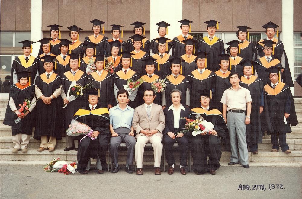 Inha Univ G.S.