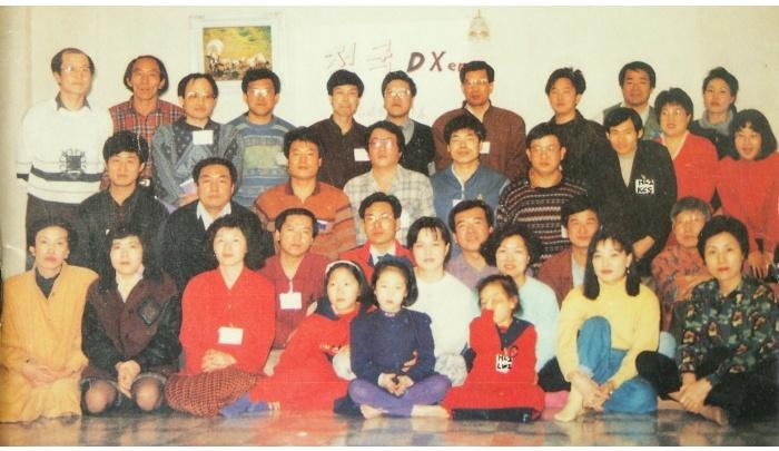 '1993.3. KARL지