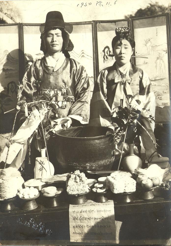 부모님결혼1950